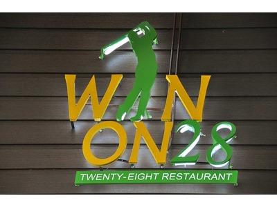 WINON 28咖啡廳