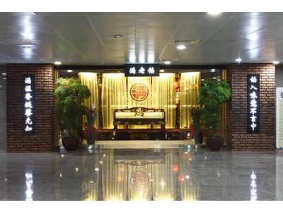 東元集團_京老滿餐飲股份有限公司相關照片2