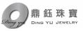 鼎鈺國際貿易股份有限公司