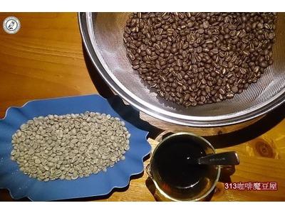 咖啡烘焙體驗課