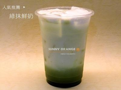 人氣商品-綠抹鮮奶