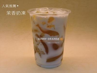 人氣商品-茉香奶凍