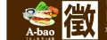 A-bao【早午餐飲】