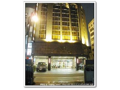 華登商務大飯店有限公司相關照片1