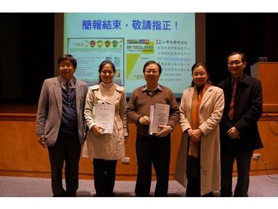 楊浩老師受邀至大學演講