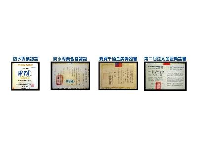 駿瑩工程實業有限公司相關照片1