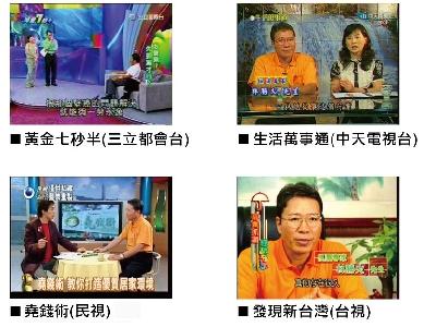 駿瑩工程實業有限公司相關照片2