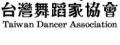 台灣舞蹈家協會