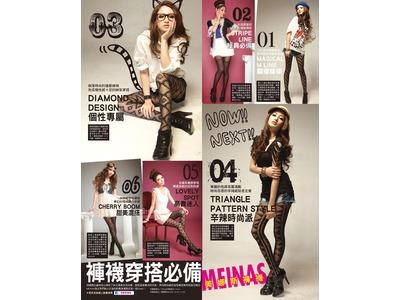 vivi雜誌- 美娜斯