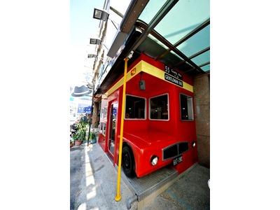 紳士帽英式主題餐廳(丞堡小吃店)相關照片5