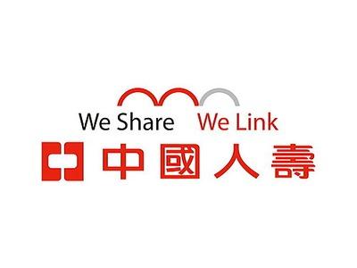 中國人壽保險股份有限公司【威任通訊處】核准文號-中壽中嘉業支網第16030102號相關照片1
