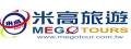 米高旅行社股份有限公司