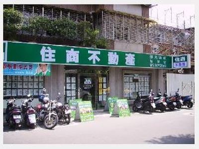 永誠泰不動產仲介有限公司相關照片4