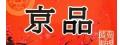 京品餐廳有限公司