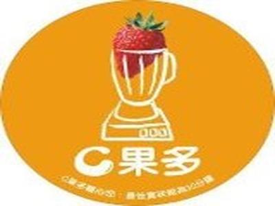 十豆村企業社相關照片1