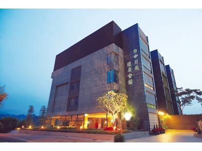 駐館日光溫泉飯店