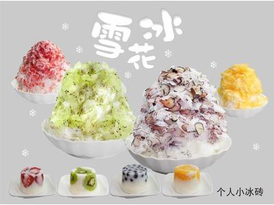 見康食品有限公司(彩虹雪)相關照片2