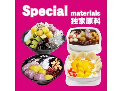 見康食品有限公司(彩虹雪)相關照片3