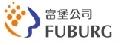 富堡工業股份有限公司
