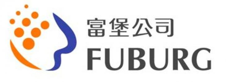 富堡工業股份有限公司形象照片