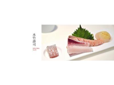 水竹壽司相關照片1