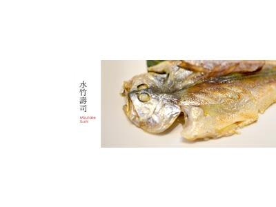 水竹壽司相關照片4