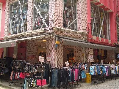 三度空間服飾店相關照片1
