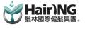 髮林國際健髮集團