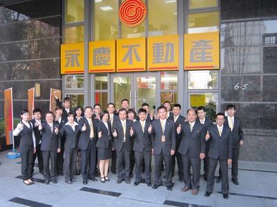 永慶不動產市政中心加盟店_光陽房屋仲介企業有限公司相關照片1