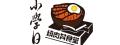 小學日燒肉丼食堂