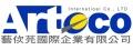 藝佽芫國際企業有限公司