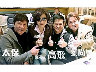 八芝鳥娛樂有限公司相關照片4