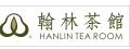 翰林茶館_翰林國際企業股份有限公司