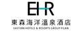 東森海洋溫泉酒店股份有限公司
