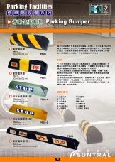 泰陽橡膠廠股份有限公司相關照片8