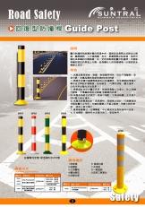 泰陽橡膠廠股份有限公司相關照片7