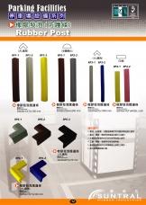 泰陽橡膠廠股份有限公司相關照片3
