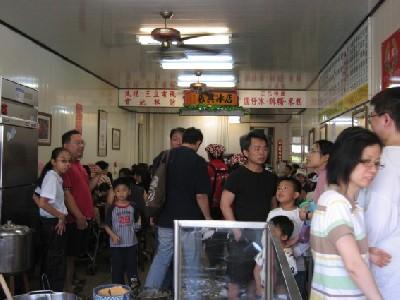 長興冰店三代老店(圓仔冰專賣店)相關照片2