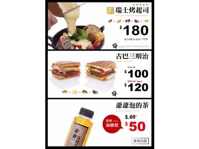 柒樓餐飲國際有限公司(籌備處)相關照片3