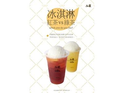 亙嵐綠茶店相關照片3