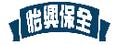 怡興物業管理顧問有限公司