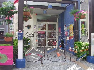 臺中市私立如果幼兒園相關照片2