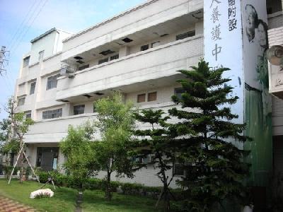 財團法人台南縣私立懷安老人養護中心相關照片1