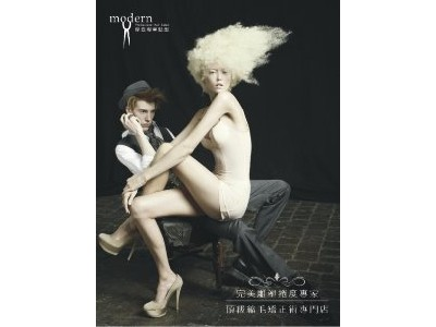 摩登專業髮型相關照片1