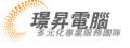 璟昇國際有限公司