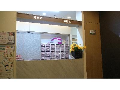周書澤內科診所相關照片3