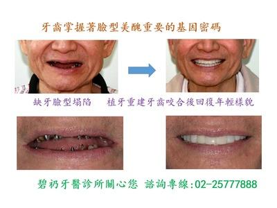 碧礽牙醫診所相關照片7