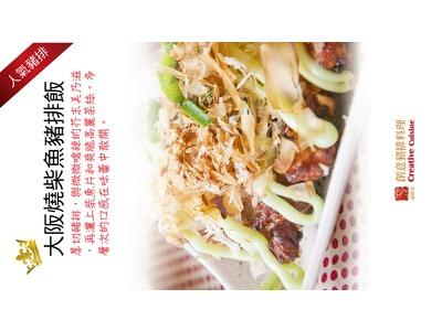 甲竹園創意豬排料理相關照片7