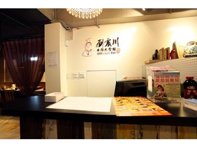 劉震川日韓大食館(紅頂餐飲有限公司)相關照片3