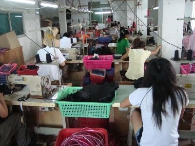 廣州大陸工廠